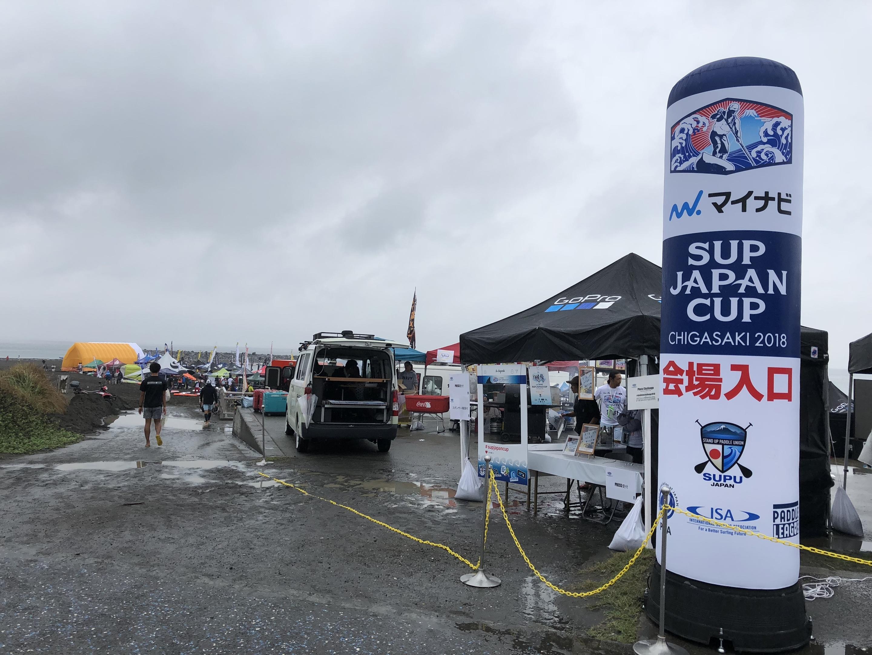 マイナビSUP JAPAN CUP茅ヶ崎メンテナンスサポート