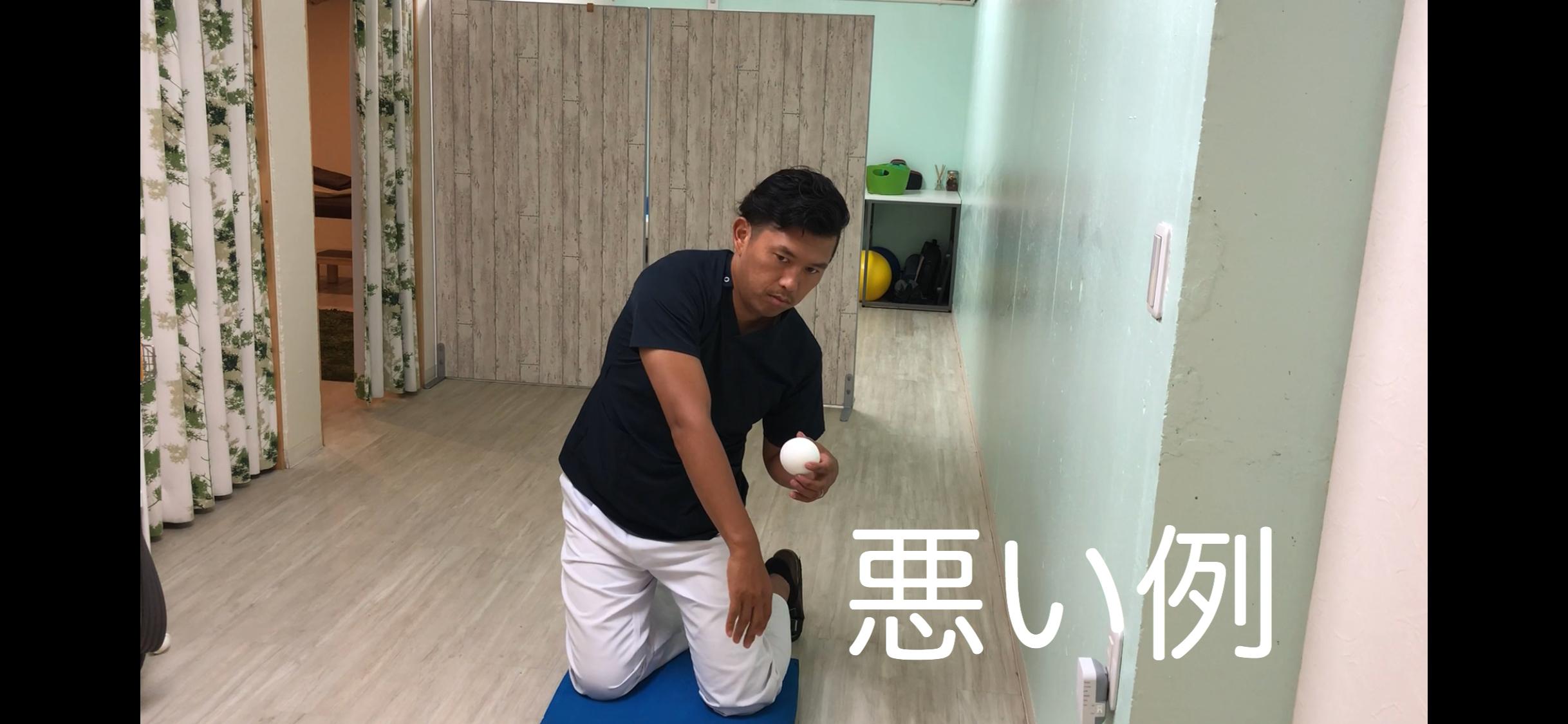 野球肘のリハビリ1